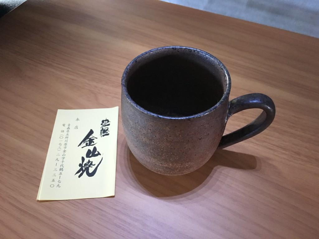 津軽金山焼のマグ