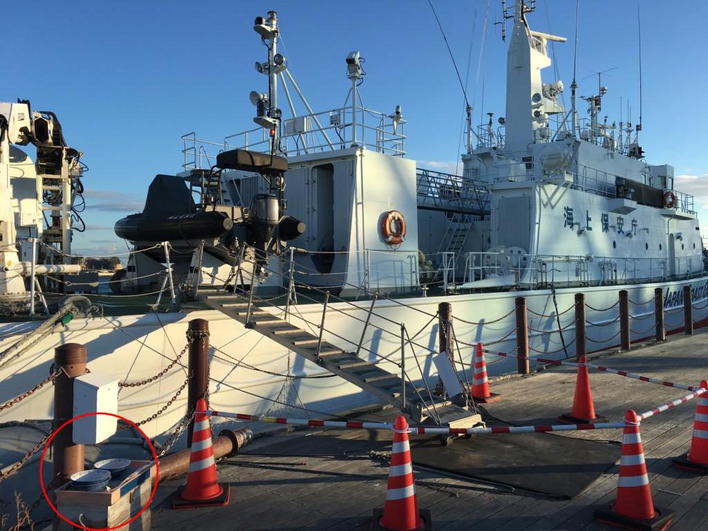 05沿岸警備艇と丼